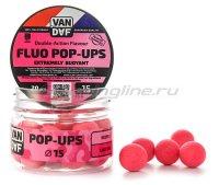 Бойлы Pop-Up Van Daf Скопекс 15мм