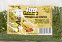 Активатор клева сухой 100 поклевок Super Activ Жареный кузнечик 250гр