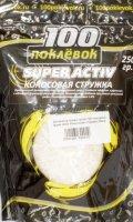 Активатор клева сухой 100 поклевок Super Activ Кокосовая стружка 250гр