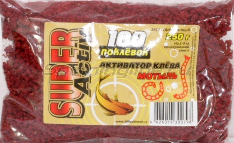 Активатор клева сухой 100 поклевок Super Activ Мотыль 250гр -  1