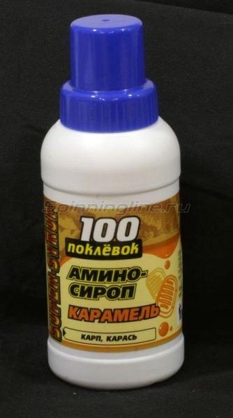 Амино-сироп 100 поклевок Карамель 250мл -  1