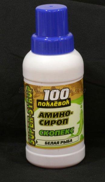 Амино-сироп 100 поклевок Скопекс 250мл -  1