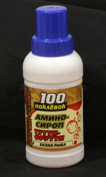 Амино-сироп 100 поклевок Тутти-Фрутти 250мл - фотография 1