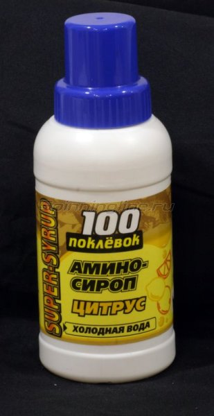 Амино-сироп 100 поклевок Цитрус 250мл -  1