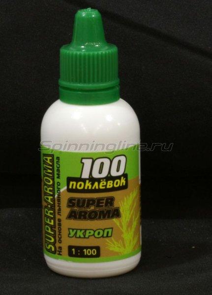 Арома-капли 100 поклевок Super Aroma Укроп 30мл -  1