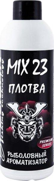 Ароматизатор Pelican Mix 23 Плотва 200мл - фотография 1
