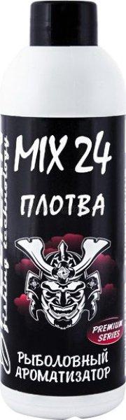 Ароматизатор Pelican Mix 24 Плотва 200мл -  1