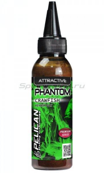 Аттрактив Pelican Phantom Crawfish - фотография 1