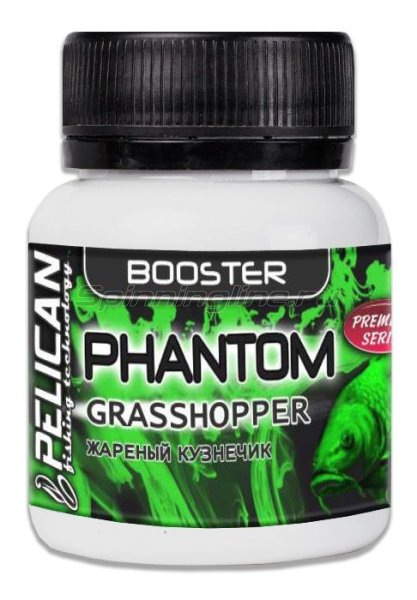 ������ Pelican Phantom Grasshopper 75�� - ���������� 1