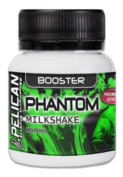 Бустер Pelican Phantom Milkshake 75мл - фотография 1