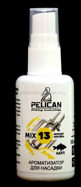 Дип Pelican Mix 13 Карп 50мл - фотография 1