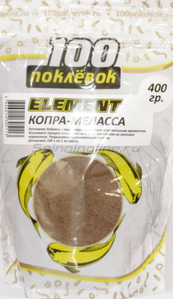 Добавка 100 поклевок Element Копра-меласса 400гр -  1