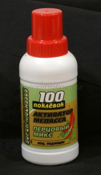 Активатор 100 поклевок Меласса Перцовый микс 250мл - фотография 1