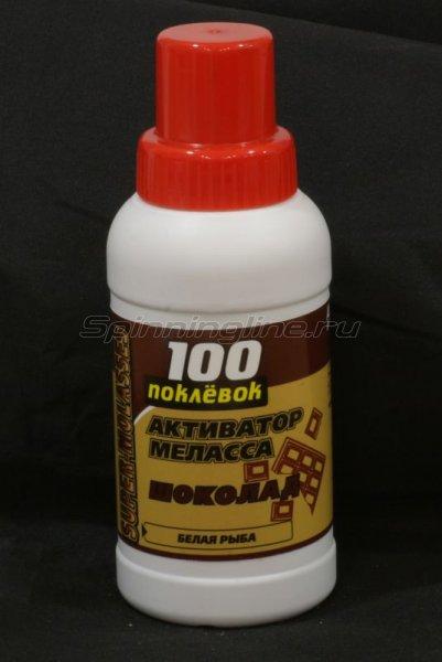 Активатор 100 поклевок Меласса Шоколад 250мл - фотография 1