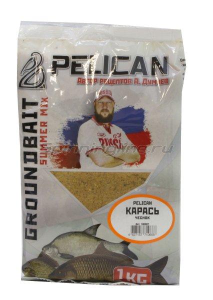 Прикормка Pelican Карась Чеснок -  1