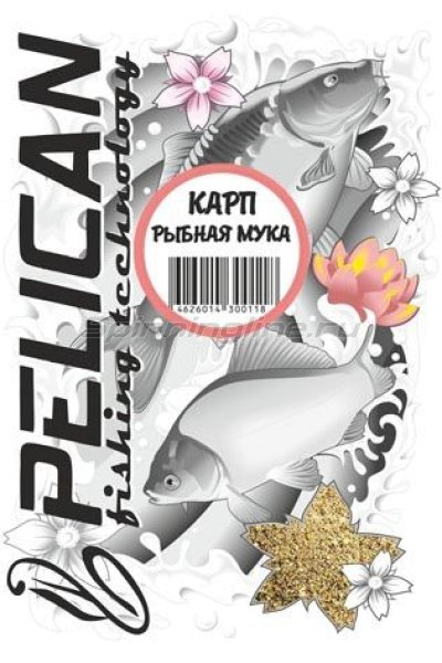 Прикормка Pelican Карп Рыбная мука -  1