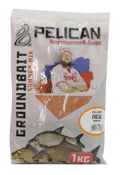 Прикормка Pelican Лещ Ваниль - фотография 1