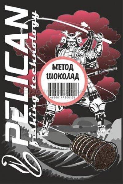 Прикормка Pelican Метод Шоколад -  1