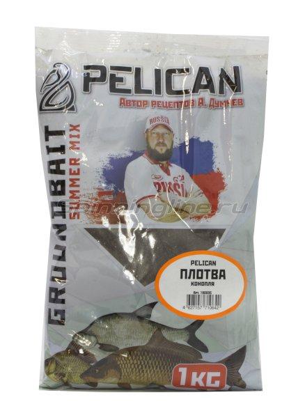 Прикормка Pelican Плотва Конопля -  1