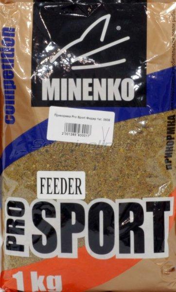 Прикормка Pro Sport Фидер 1кг. -  1