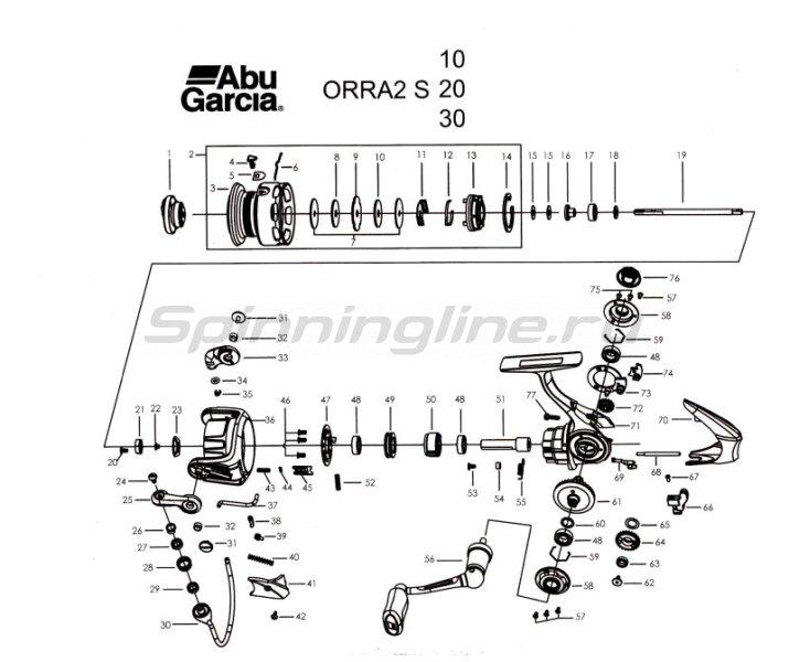 Катушка Orra 2 S 20 -  4