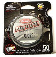 Nanofil 50м clear