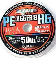 Плетеный шнур Sunline PE Jigger 8 HG 100