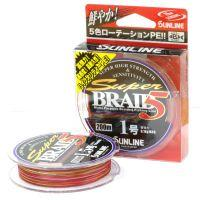 Плетеный шнур Sunline Super Braid 5HG 200