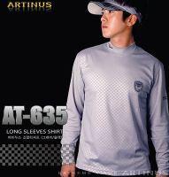 Футболки Artinus AT-635
