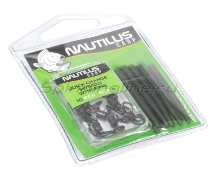 Nautilus - Оснастка Quick change swivels with ring №8 - фотография 1