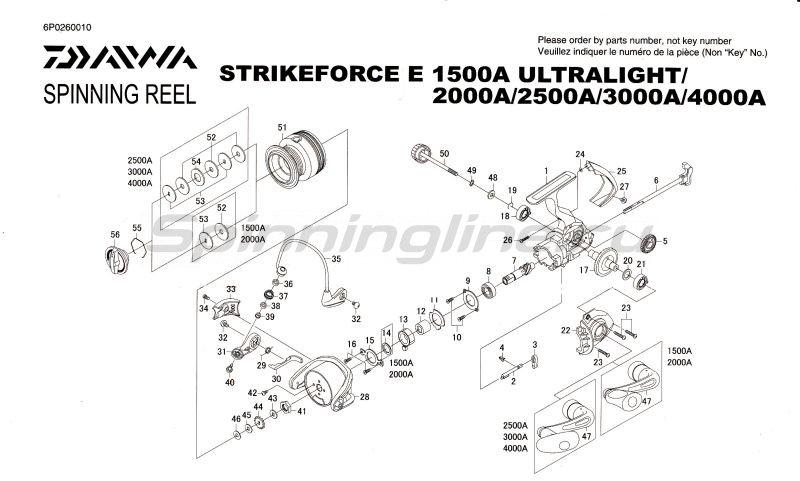Катушка StrikeForce E 4000A -  7