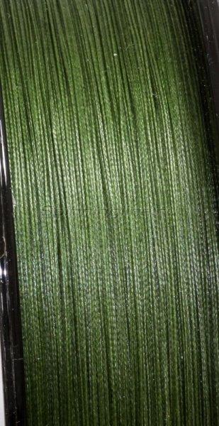 RYOBI - Шнур PE Rhea 8х 120м 0,128мм - фотография 3