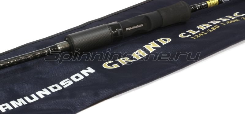 Amundson - Спиннинг Grand Classic1240-240 - фотография 6