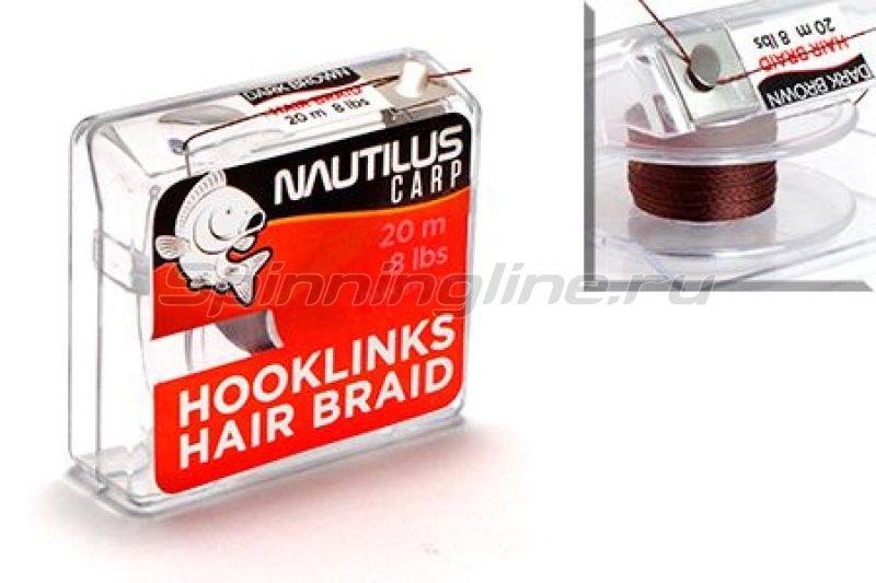 Nautilus - Поводковый материал Hair Braid 20м 8lb dark brown - фотография 1