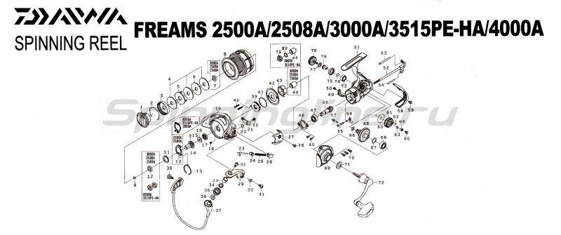 Катушка Freams 2508 A -  8