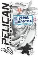 Прикормка Zima Плотва