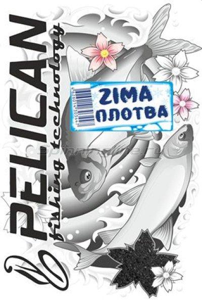 Прикормка Zima Плотва -  1