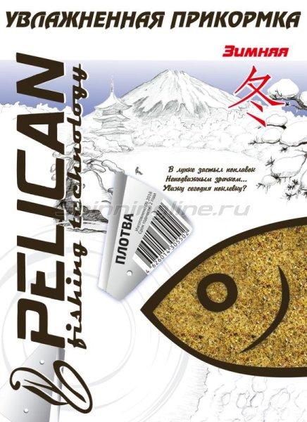 Pelican - Прикормка Плотва 500гр - фотография 1
