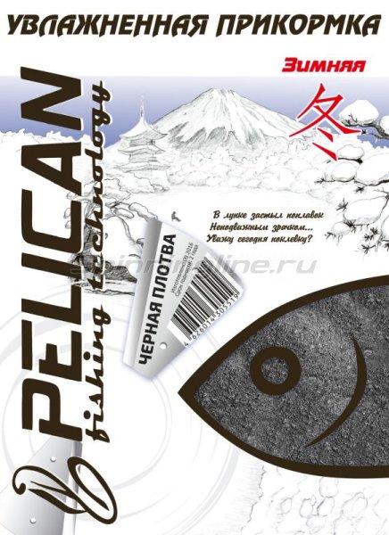 Pelican - Прикормка Плотва черная 500гр - фотография 1