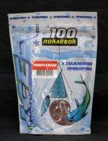 Прикормка Ice Универсальная 500гр
