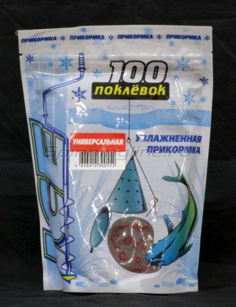 Прикормка Ice Универсальная 500гр -  1