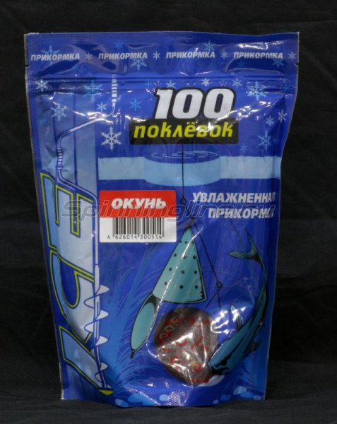 100 поклевок - Прикормка Ice Окунь 500гр - фотография 1