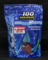 Прикормка 100 Поклевок Ice Мотыль 500гр