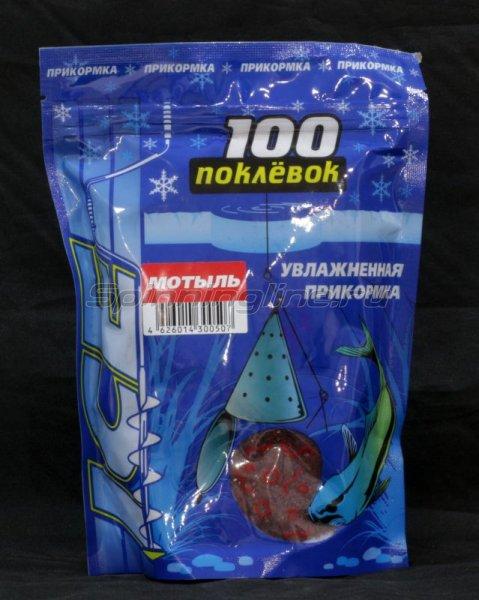 Прикормка 100 Поклевок Ice Мотыль 500гр -  1