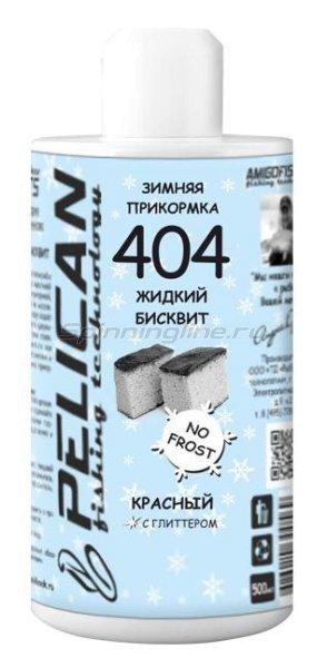 Жидкий бисквит красный с глиттером 404 500мл -  1