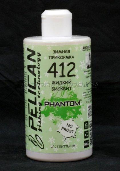 Pelican - Жидкий бисквит Phantom с глиттером 412 500мл - фотография 1