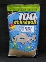 Прикормка 100 Поклевок Зима Лещ 900гр