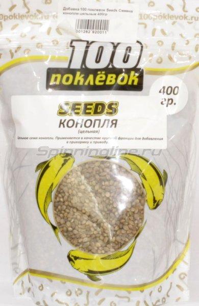 Добавка 100 поклевок Seeds Конопля цельная 400гр - фотография 1