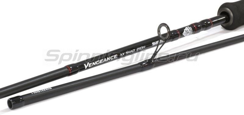 Спиннинг Vengeance AX Shad 330XH -  2
