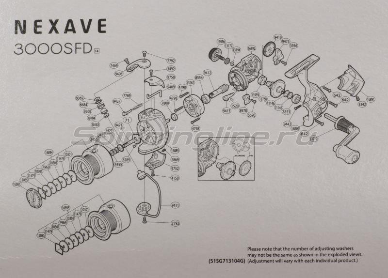 Shimano - Катушка Nexave 3000 SFD - фотография 3
